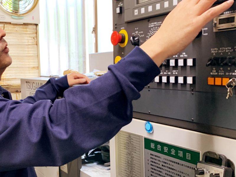 特殊鋼・ダイス鋼 の優れた加工サービスを実現する設備 その1